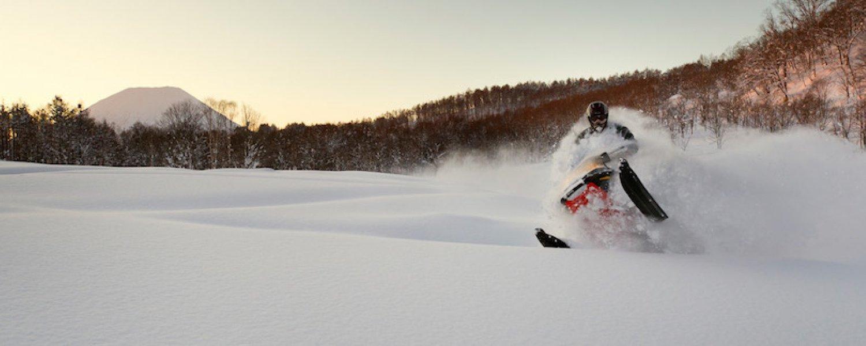 1500x540 Winter Snow
