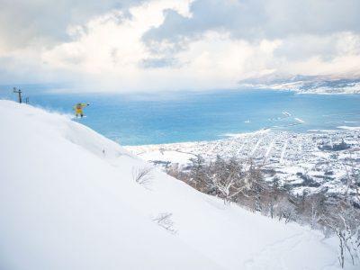 Iwanai Cat Snowboard
