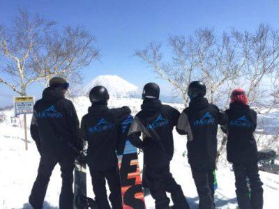 Hme Skischool
