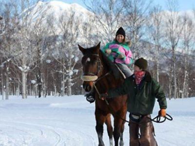 Horseback Riding 620 320 C1