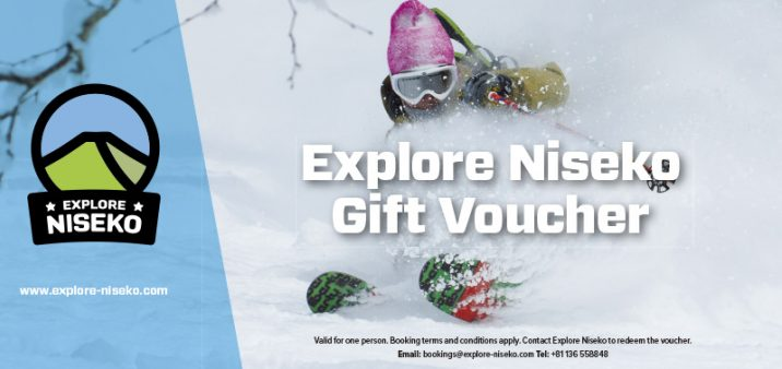 Explore Niseko Voucher New