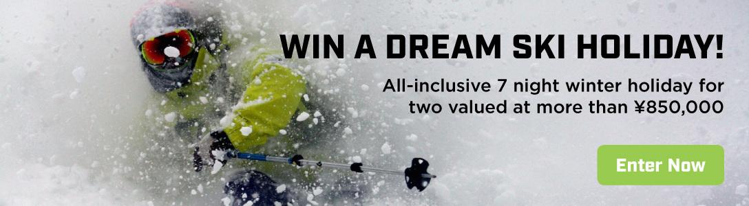 Win a Dream Ski Holiday
