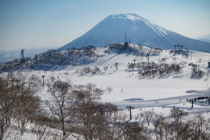 View Of Mt Yotei Snowy Volcano Niseko United Ski Resort 539971926 5472X3648