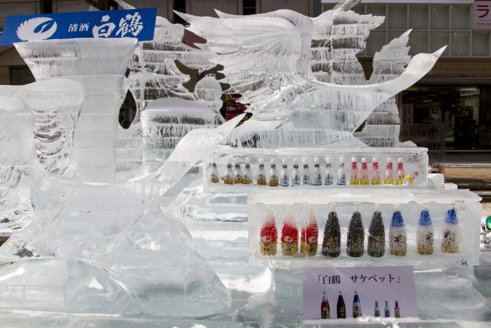 Sap Snow Festival