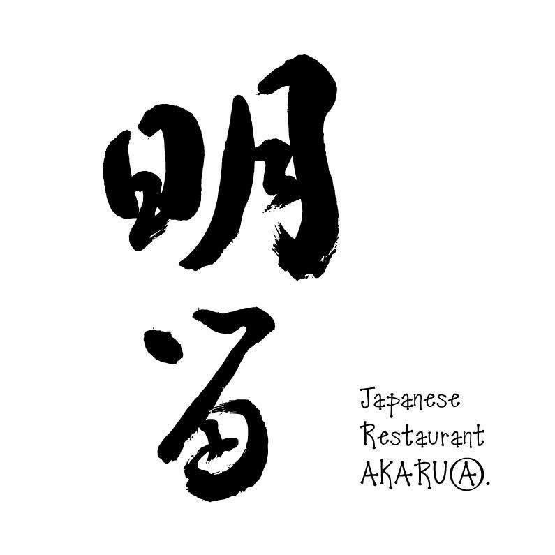 Akaru logo