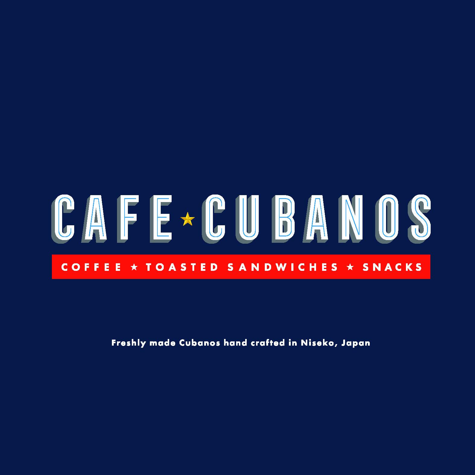 Cafe Cubanos logo