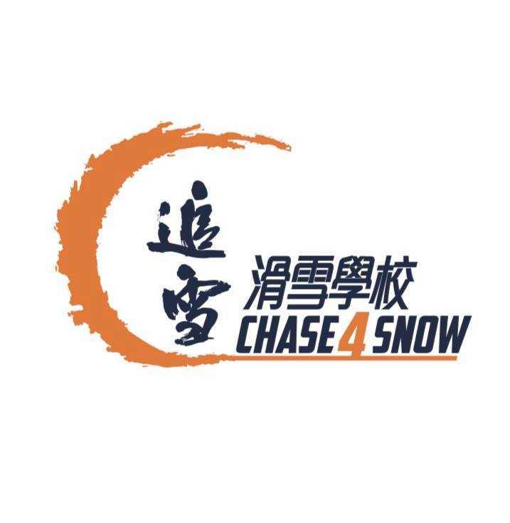 Chase 4 Snow Ski School logo