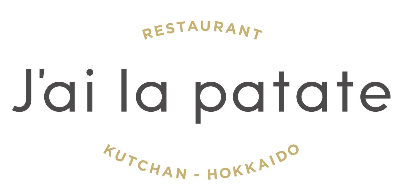 J'ai La Patate Restaurant logo