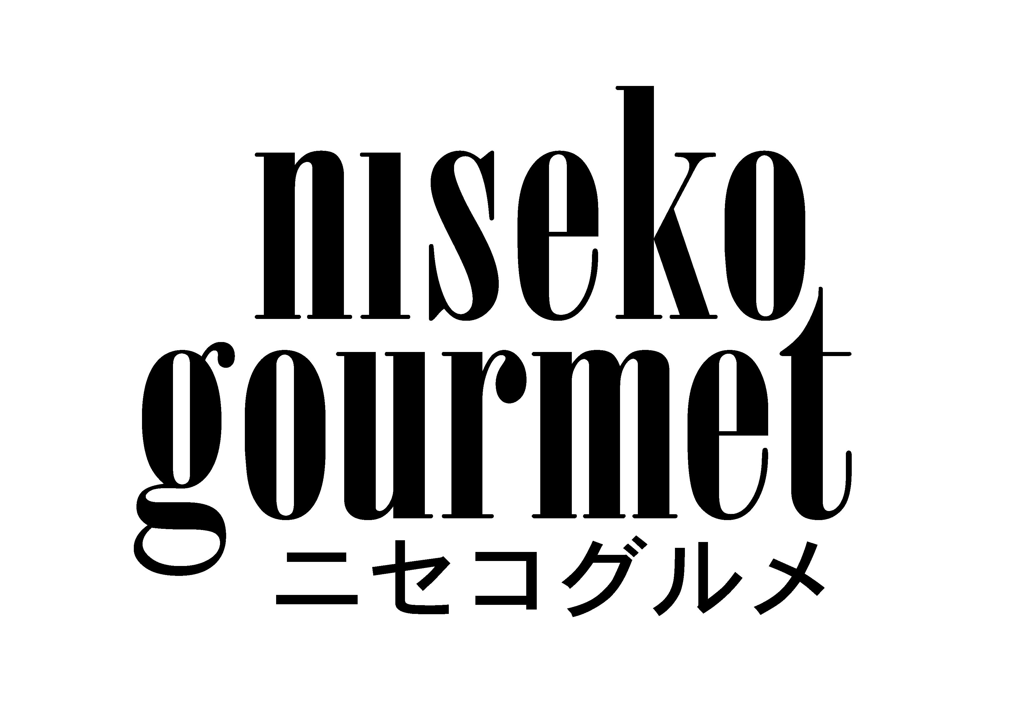 Niseko Gourmet logo