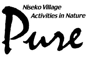 Niseko Village Pure logo