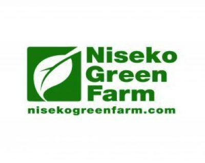 Green Farm Cafe logo