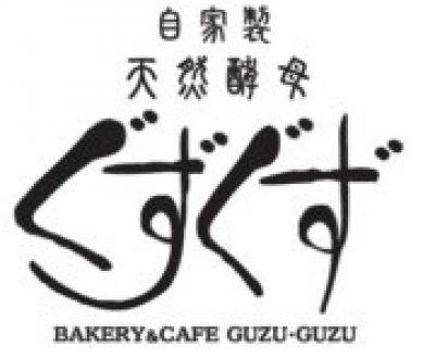 Guzu Guzu logo