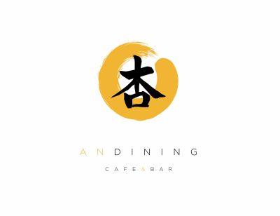 An Dining logo