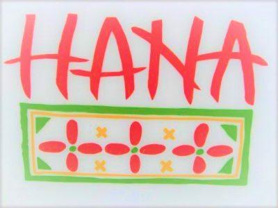 Hana Cafe logo