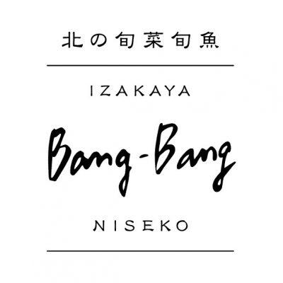 Bang Bang & Bang Bang 2 (Deux) logo