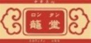 Long Tang logo